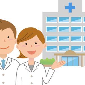 不妊検査の病院探しと予約