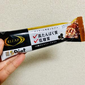 【お菓子】プロテインバー食べ比べ【ダイエットフード】