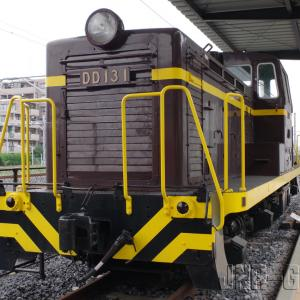 DD13 1