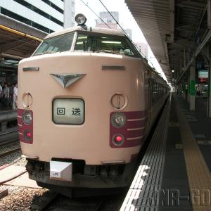 2008年2月 京キトA08編成(485系)