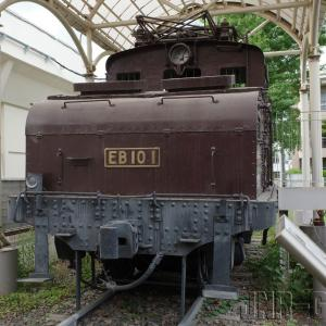 EB10 1