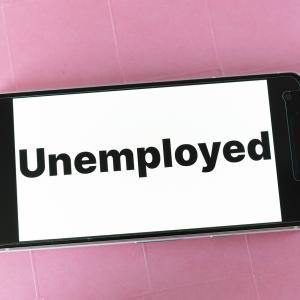 失業保険の効力は2年間継続します