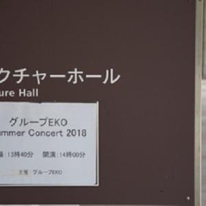 """""""2018年のサマーコンサート曲「O del mio dolce ardor」を歌う"""