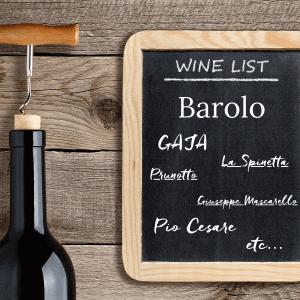 【絶対飲むべき王様ワイン】バローロの当たり年をソムリエが調査解説