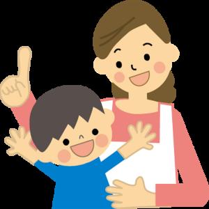 シングルマザー生活、住居確保給付金助かってます!