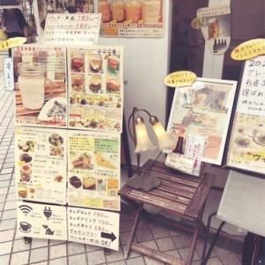【ヴィーガンバーガー専門店ナーリッシュ】新丸子、武蔵小杉行ってきました!