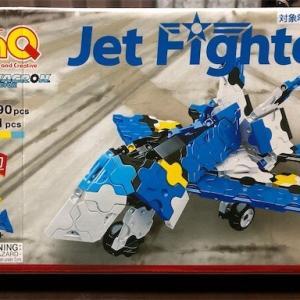 【ラキュー ジェットファイター】知育玩具作ってみました!