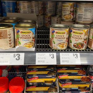 メルボルンで日本のコンソメは買えない!スーパーで買える代用品
