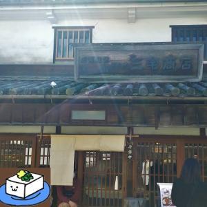 倉敷市美観地区のカフェなら三宅商店!おすすめメニューやアクセスまとめ