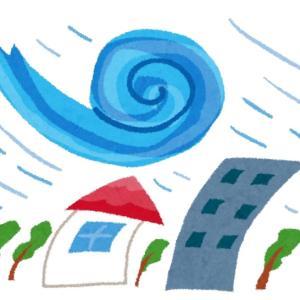 いよいよ台風シーズンが到来?