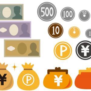 新しい20ペソ硬貨が出始めたようです