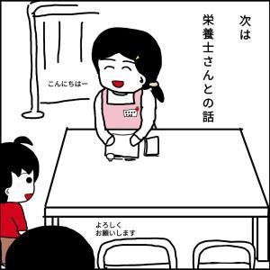 5歳児相談(三女)4【栄養相談】