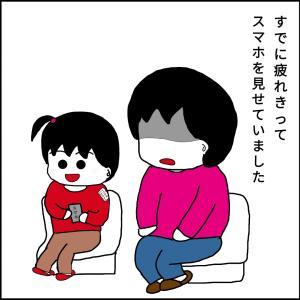 5歳児相談(三女)5【小児科の先生】