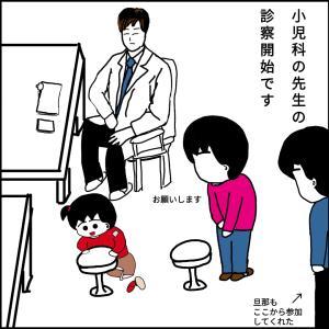 5歳児相談(三女)6【小児科の先生2】
