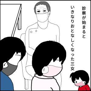 療育センター(三女)【診察】