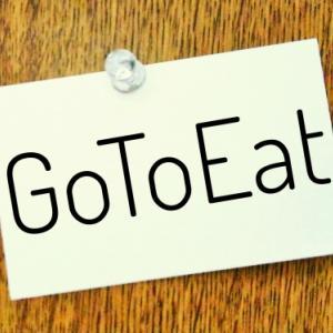 いよいよ始まるGo to eat。クーポン券の申込期間や開始時期に注意!
