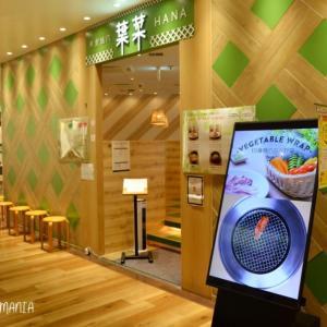 【栄町】キャスティ7Fの焼肉屋「美食焼肉葉菜」川口店が7月31日に閉店するみたい