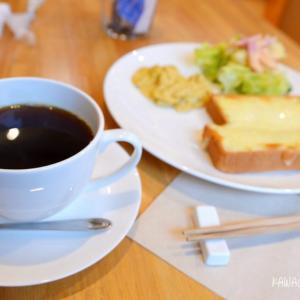 【幸町】「Cafe キクチ」朝早くからオープンしている憩いのお店