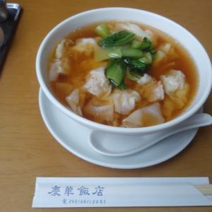 慶華飯店行ってみたよ!