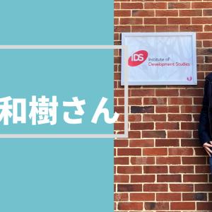 国際開発分野での活躍を目指して~WFP坂本和樹さん~