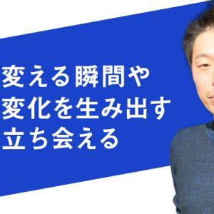 仕事は「社会貢献」NPOでの働き方#1~認定NPO法人フローレンス岩井純一さん~