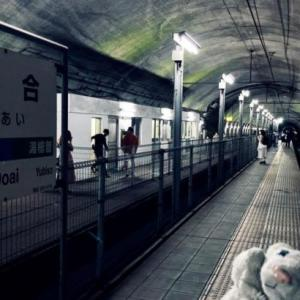 【土合・みなかみ】日本一のモグラ駅の後はゆったり温泉なの!