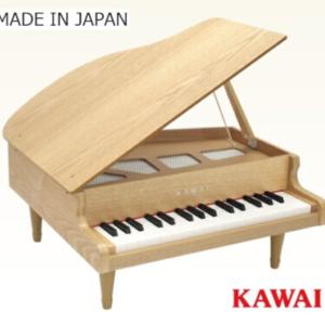 as KAWAI グランドピアノ 木目 ナチュラル 1144 32鍵盤 トイピアノ【聞いて私のコンサート】
