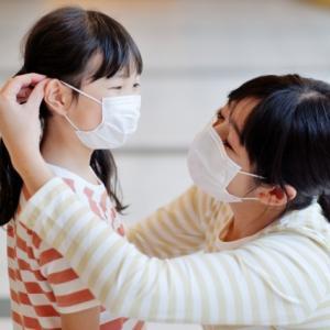 マスクよりも手洗いうがい!年齢別にみる子ども達のマスクの必要性【最新情報まとめ】