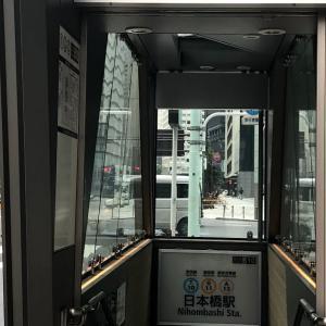 日本橋駅~東陽町駅(55分ウォーキング)/ Nihonbashi to Toyocho(55min walking)