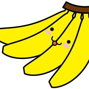 再びバナナサンド