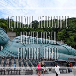 【福岡旅半日ゆったりコース】車を借りて 巨大涅槃像、千石峡そして脇田温泉でほっこり