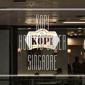 シンガポールでコピオーコソンピン-おまじないのようにKopiを注文する方法