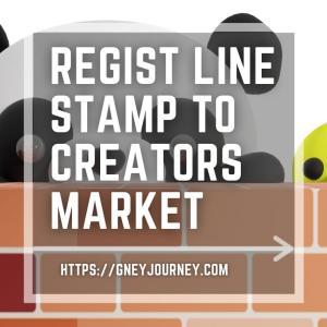 LINEクリエーターズマーケットでのスタンプ販売登録の詳細手順