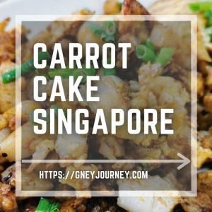 キャロットケーキにニンジンは入っていない!美味しいお店とレシピ