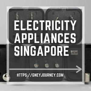 シンガポールの電気仕様-プラグや変圧器と日本から持っていく電化製品について