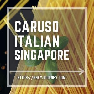 """イタリア人がいちおし!シンガポールの3大イタリアン料理店のひとつ""""Caruso"""""""