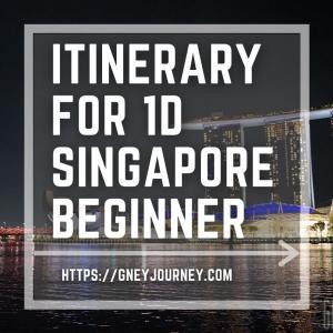 出張者におすすめ!凝縮シンガポール 1日観光モデルコース