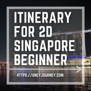 出張者におすすめ!シンガポール 週末土日2日観光モデルコース