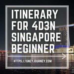 最も一般的な旅程!シンガポール 3泊4日観光モデルコース