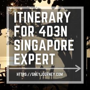 地元民の遊び方!シンガポール 3泊4日観光モデルコース