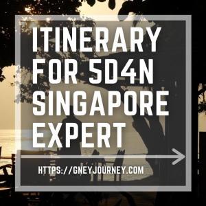 地元民のリゾートへ!シンガポール 4泊5日観光モデルコース