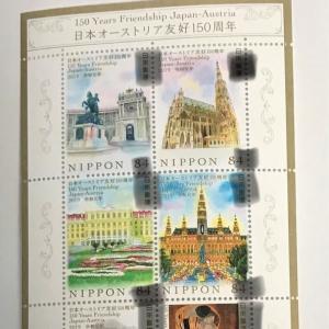 日本オーストリア友好150周年切手  150 Years Friendship Japan-Austria Stamps