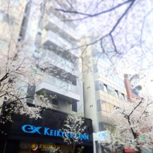 茅場町・桜のトンネルにある♡<京急EXイン東京日本橋>デイユースプランホテルステイ