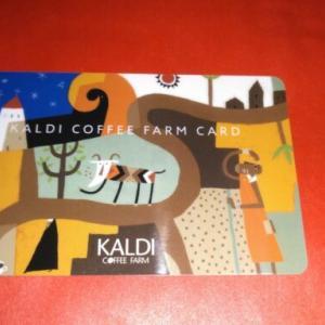 <カルディカード>はクレジットカードでアプリにチャージがおトクなのです♡