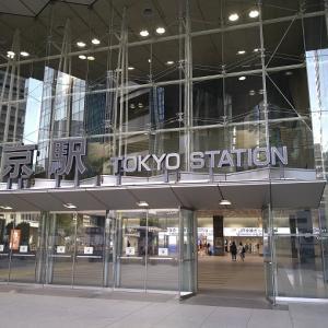 <JR東京駅周辺のひとりホテルアフタヌーンティースポット>まとめ