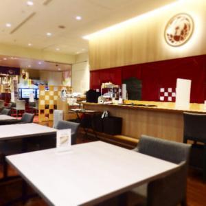 歌舞伎座(東銀座)の<喫茶室 檜 >のモーニングは税込ワンコインなのです♡