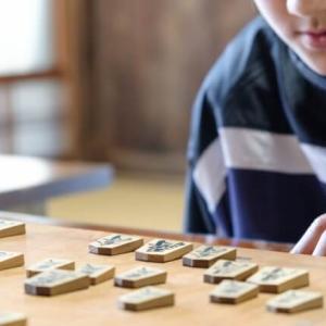 将棋は心と脳を育て、受験に役立つ!
