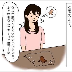 好きなことを始める(2)