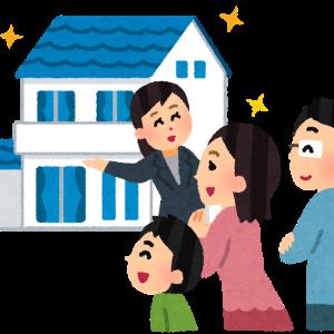 賃貸住宅、持ち家どちがいいの?