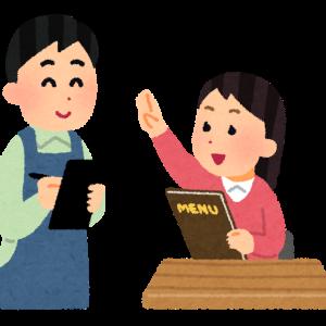 賃貸物件仲介会社様が物件紹介する優先順位とは